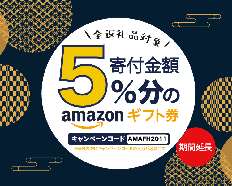 Amazon ギフト 券 プレゼント